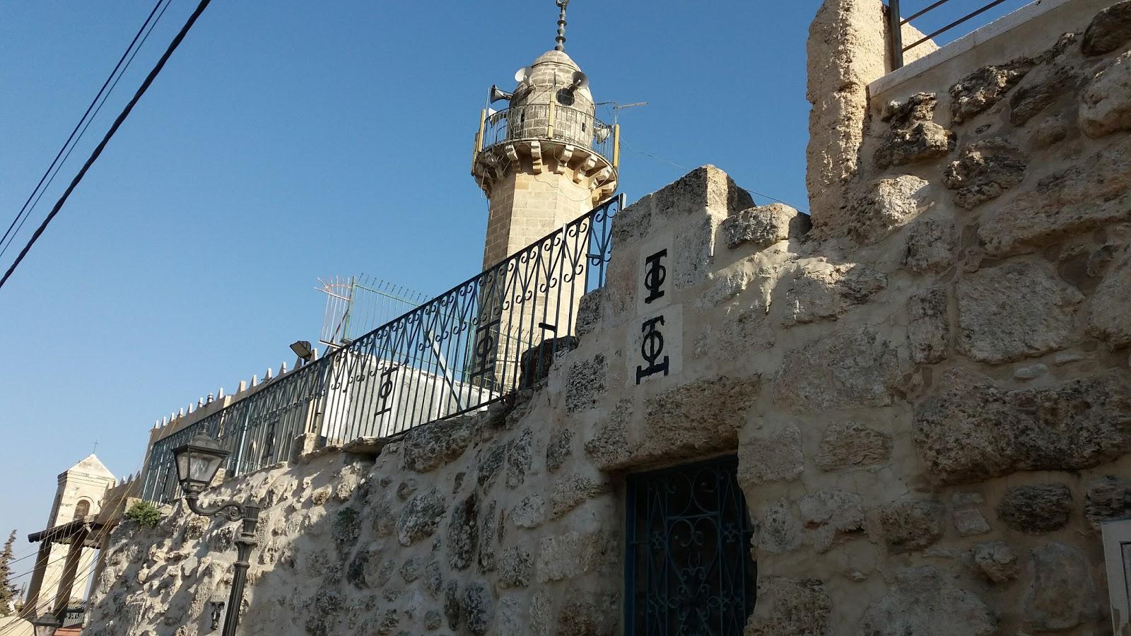 Lazarus Tomb Al Elzariya